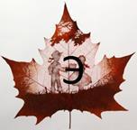 Изображение буквы «Э»