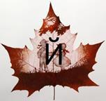 Изображение буквы «Й»