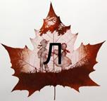 Изображение буквы «Л»