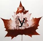 Изображение буквы «У»